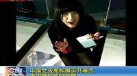 视频: 亚泰皇庭华邦 诚招会员代理 1210472807