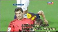 2012年8月24日西班牙超级杯,皇马2-3巴萨全场高清集锦