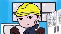 洛阳flash动画制作、洛阳角色动画、洛阳产品演示