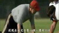 永不放弃 青春 励志   运动场上  橄榄球   运动员训练    潜能激发