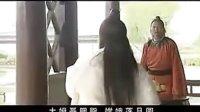连城诀吴越版19