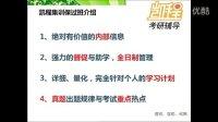2014年北京外国语大学比较文学与世界文学专业考研参考书