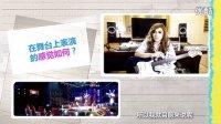 苏荷星工场专访中国好声音尼克