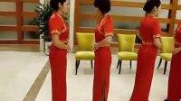 视频: 济宁圣都酒店迎宾礼仪岗前培训备忘录(交流QQ286225002)