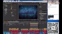 AE特效合成制作闪电击碎文字AE基础视频教程