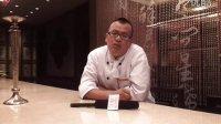 王友红是怎么评价法方和法方制作的菜品呢?