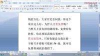 2012梦幻西游11月最新暴力赚钱教程