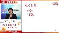 2012年河北政法干警考试备考-数量关系-李琳