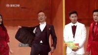 深圳卫视春节特别节目 2014:游戏环节:爱拼才会赢 32