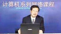 清华大学《多媒体计算机技术基础及应用》10102