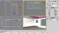 3dsmax室内设计视频课程   学习aA05_0