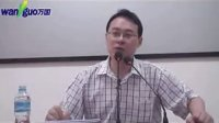 视频: 2013年万国司法考试视频录音和讲义下载QQ:948509293