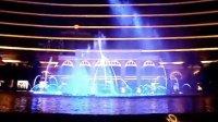 澳门永利娱乐场音乐喷泉