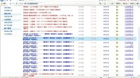 有啊卡盟卡盟—官方网站,打造全网QQ钻业务第一品牌