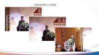 视频: 乐杰·星立方商城2012招商推介会——香格里拉酒店