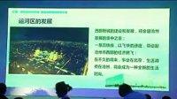 视频: 沧州红星美凯龙招商会