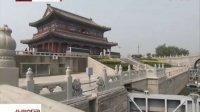坚持高标准规划建设  打造功能完备的城市副中心[北京新闻]