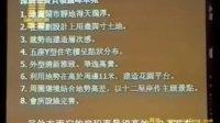 012.规划设计.新一代的住宅小区设计-何显毅01.avi