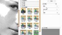 [PS]Photoshop个性照片设计教程-040. 素描风格效果的制作