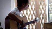 朱鑫  知足 五月天 吉他弹唱
