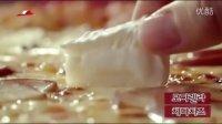 【SeoYJ】2014必胜客奶酪披萨_五种奶酪篇