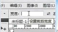 2012.11.7.晚7.30借力老师PS基础课