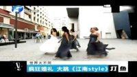 打渔晒网20120926