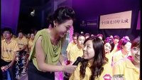 2012中国泰州美女新主播 最美人气第三组