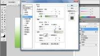 网页设计与制作实例教程-02设计软件下载站导航页界面