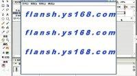 GR教程-教你做FLASH11-0004