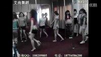 夜店舞蹈教学 烟台钢管舞领舞 爵士舞 舞蹈培训学校