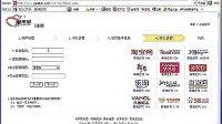 视频: 聚来宝操作教程-注册教程-好友DI:arcai88 QQ 409680488