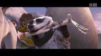 冰川时代4:大陆漂移歌曲