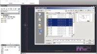 AutoCAD Electrical使用初级系列培训教程——项目--金禹科