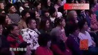 北京台春晚相声《满腹经纶》原汁原味未删节版