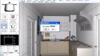 非免费下载版圆方橱柜设计5.9(优化版)Q1040102427电话18611137580装潢设计软件