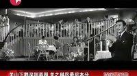 关山下葬深圳墓园 关之琳尽最后本分