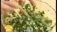 【飘香美食】[面食、点心、鉼] 山东水煎包做法