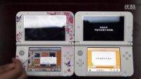 神游3DS内置软件介绍02