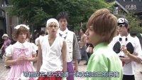 [YYeTs]樱兰高校男公关部-09