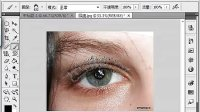 [PS]photoshop CS3 实例教程 39 自定义画笔笔触