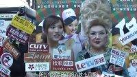 《低俗喜剧》成绩骄人 陈静邵音音旺角派糖
