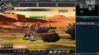 横版格斗网页游戏《横版三国》内部视频01