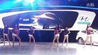 lu福利广州车展北京现代韩国美女热舞表演