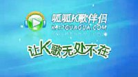 视频: 千渡船,千渡船网址导航是什么?是小生意吗?(第一集)联系QQ:1582407772