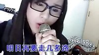 [www.eee521.com出品]20131126_国内最美人妖女王小爱唱歌