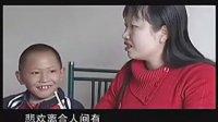 DJ小杰老云南山歌剧【花心婆娘爱帅哥】 第四集 续