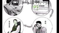 电信经典服务-电信客服与客户对骂