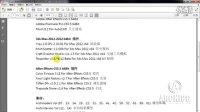 3ds Max Vray 建筑动画中文教程02_软件素材