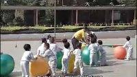 视频: 《滚球追球》王新晨--幼儿园小班体育健康优质课展示